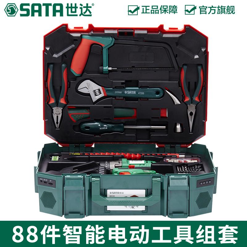 88件实用工具组套(标准版)