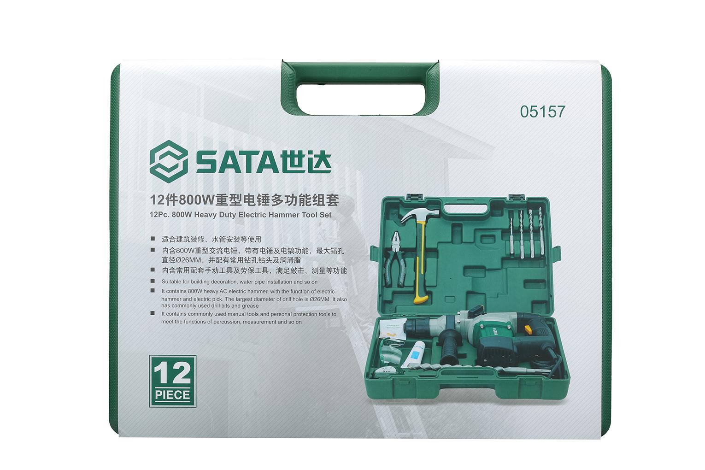 12件800W重型电锤多功能组套