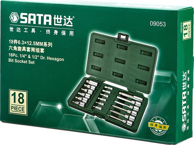 18件6.3x12.5MM系列六角旋具套筒组套