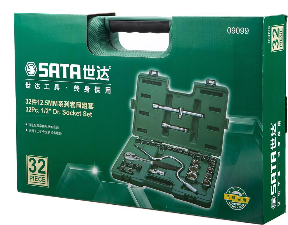32件12.5MM系列套筒组套