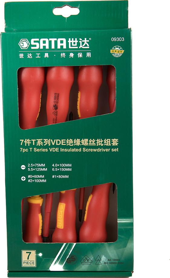 7件T系列VDE绝缘螺丝批组套