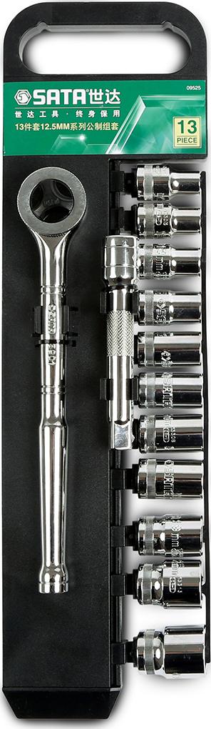13件12.5MM系列套筒组套