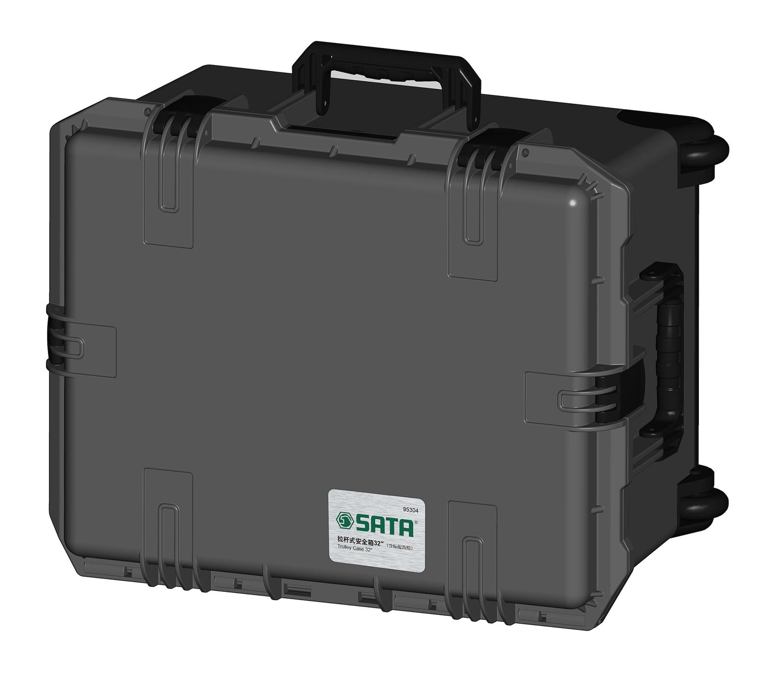 拉杆式安全箱32