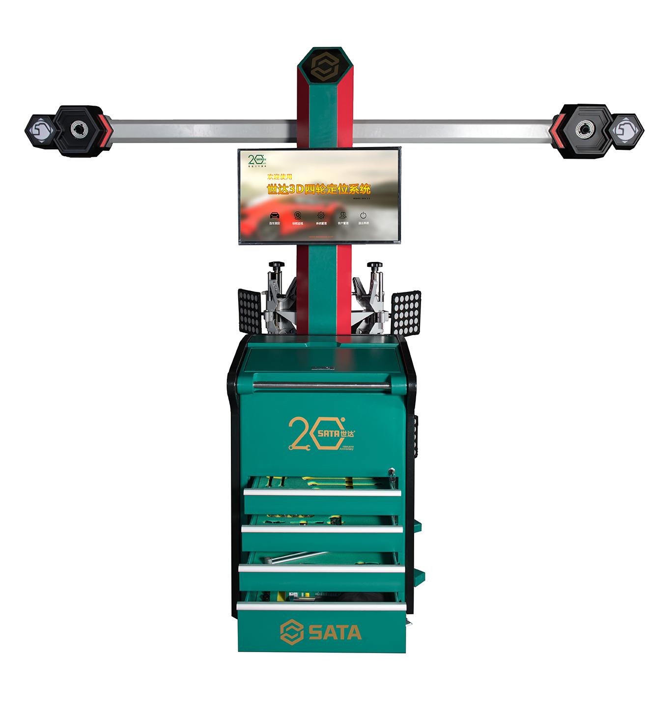 智能化3D定位仪